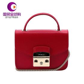 【香港直邮】Furla 芙拉 女士红色牛皮手提包