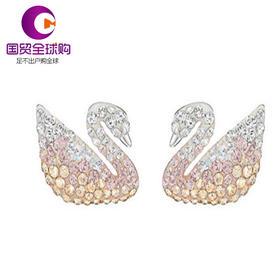 【香港直邮】Swarovski 施华洛世奇 女士渐变色仿水晶天鹅珍珠耳钉