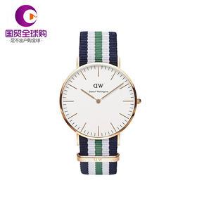 【香港直邮】Daniel Wellington 丹尼尔惠灵顿 男士蓝白绿拼色造合成矿物玻璃腕表
