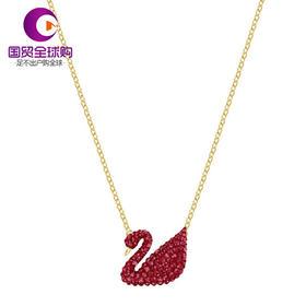 【香港直邮】Swarovski 施华洛世奇 限量款红色经典天鹅 Iconic Swan 项链