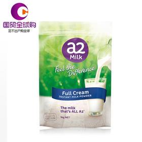 新西兰A2 袋装高钙全脂高蛋白儿童学生成人奶粉