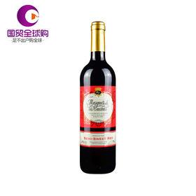 西班牙科巴斯侯爵半甜红葡萄酒