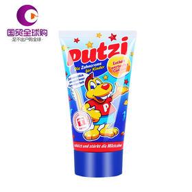 德国进口putzi1-3-6-7岁宝宝婴儿童牙膏换牙期可吞咽果味防蛀50ml