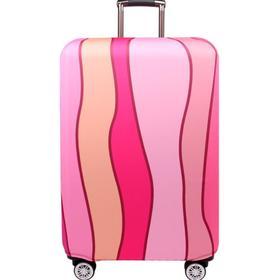 【箱套】耐磨弹力箱套行李箱保护套拉杆旅行箱外套防尘罩