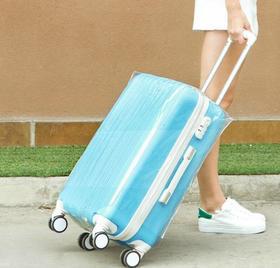 【箱套】拉杆箱套旅行套箱包行李箱防尘罩袋保护套