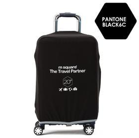 【箱套】行李箱保护套20寸24寸28寸旅行拉杆箱套加厚耐磨防水防尘罩