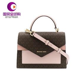 Michael Kors 迈克·科尔斯 女士粉色棕色拼色包袋