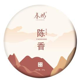2019年云南勐海熟茶饼茶200克特级正品陈年茶叶高品质普洱茶七子饼茶