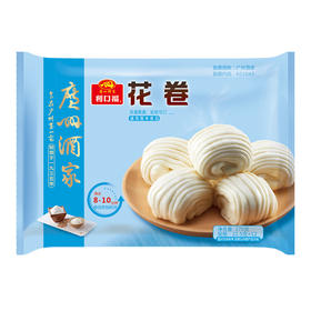 广州酒家奶油花卷2袋装面包方便速冻食品早餐包子广式早茶点心270g*2