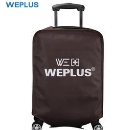 【箱套】无纺布箱套 简约防尘行李箱拉杆箱保护套