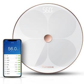 【斤斤计较,瘦得明白】Flyco/飞科智能健康秤 电子秤称重人体秤电子称