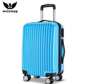 【箱套】行李箱拉杆箱万向轮旅行箱包