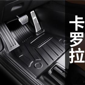 【汽车脚垫】丰田2017款18款新卡罗拉双擎1.2t专用1.8T防水全包围TPE汽车脚垫