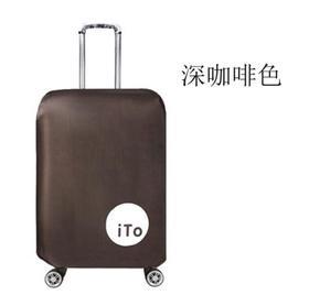 【箱套】箱套旅行箱套行李箱套防尘加厚无纺布行李箱保护箱