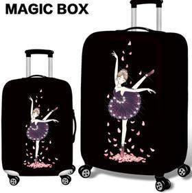 【箱套】行李箱套旅行箱拉杆箱保护套防尘罩弹力