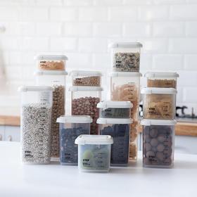 【家用密封罐 】透明加厚塑料密封罐 食品收纳盒 带刻度 厨房杂粮 收纳罐 储物罐