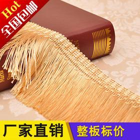 花边/50定型排纱