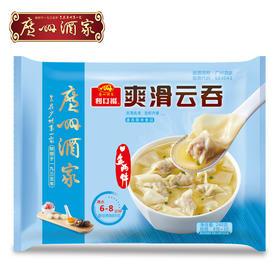 广州酒家 爽滑云吞两袋方便速食蒸煮懒人早餐夜宵面食240g*2