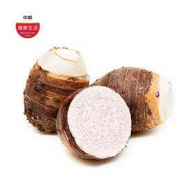 优选新品|桂林荔浦香芋   5斤装  6--9个