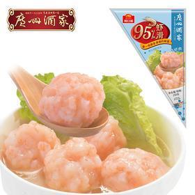 广州酒家利口福虾滑150g虾肉95%火锅食材配菜海鲜虾丸子