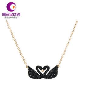 【香港直邮】Swarovski 施华洛世奇 黑色仿水晶双天鹅女士项链