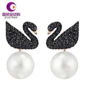 【香港直邮】Swarovski 施华洛世奇 女士黑色仿水晶黑天鹅穿孔耳钉