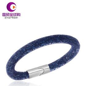 【香港直邮】Swarovski 施华洛世奇 蓝色仿水晶/尼龙双层渔网手链