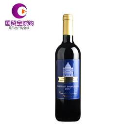 西班牙帕拉佐赤霞珠红葡萄酒