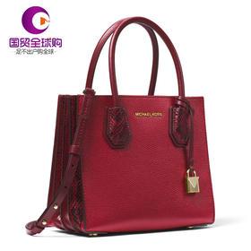【香港直邮】Michael Kors 迈克·科尔斯 女士深红色皮革单肩包手提包