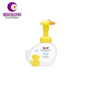 HIPP喜宝小黄鸭婴幼儿泡沫洗手洗脸液250ml