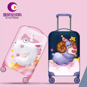杯具熊轻便行李箱小型儿童登机箱17寸拉杆箱万向轮旅行箱