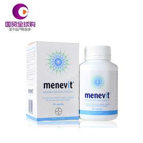 【保税区直发】elevit爱乐维Menevit复合维生素 女男士备孕前中后期叶酸 男士提高质量90粒