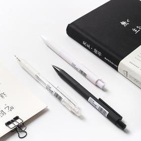 小清新自动铅笔0.5mm学生简约活动笔不断芯HB2B铅笔