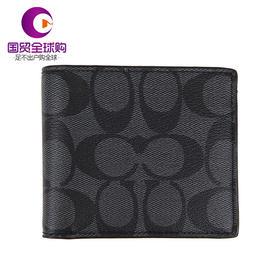 【香港直邮】Coach 蔻驰 男士黑色短款钱包
