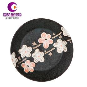 日本AITO Nordic Flower美浓烧陶瓷碗花朵秋词创意简约浪漫单盘
