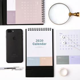 三年二班创意莫兰迪色台历2019可撕学生桌面时尚摆件日历月历2020