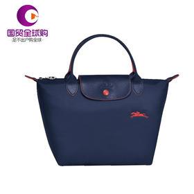 【香港直邮】Longchamp 珑骧 女士海军蓝皮革手提包