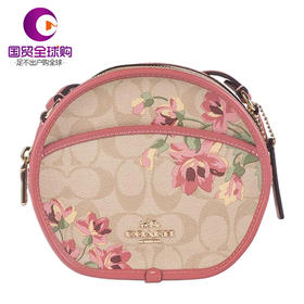 【香港直邮】COACH 蔻驰 女士浅卡其色粉色印花PVC斜挎包