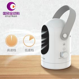 智虎暖风机低功耗高效节能安全稳定