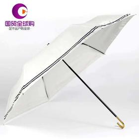 日本wpc遮阳伞晴雨两用超轻太阳伞防紫外线UV99%学院风条纹蓝色