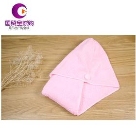 美丽工匠 擦头巾干发帽 粉色