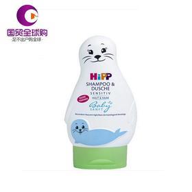 【香港直邮】HiPP德国喜宝海狮婴儿儿童无泪免敏洗发沐浴二合一200ML