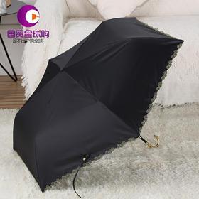 日本wpc遮阳伞晴雨两用超轻太阳伞防紫外线UV99%刺绣花朵黑色