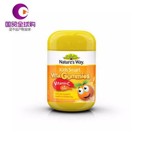 【保税区直发】佳思敏维生素C+锌营养软胶囊
