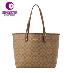 【香港直邮】Coach 蔻驰 女士浅棕色PVC配皮手提包