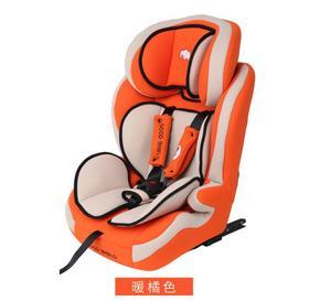 【儿童安全座椅】双接口佳盾9个月-12岁汽车用儿童安全座椅sofix硬接口latch接口