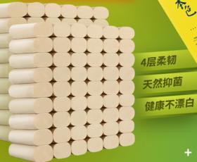 缘点72卷纸巾本色卫生纸家用实惠装手纸厕纸无芯卷筒纸批发家庭装