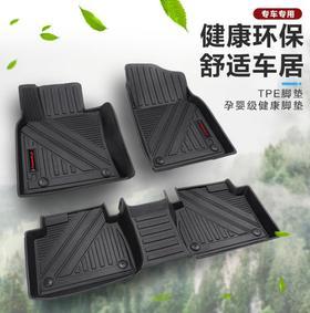 【汽车脚垫】适用于丰田RAV4荣放凯美瑞卡罗拉雷凌双擎汉兰达专用汽车脚垫TPO