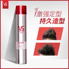 VS沙宣发胶定型喷雾男士女清香发型碎发造型非啫喱水保湿蓬松