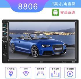 【车载导航】新品 热销7寸高清车载蓝牙mp5播放器汽车双锭通用GPS导航一体主机
